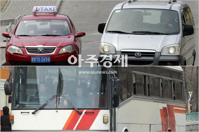 [아주색다른시선] 평양 차량의 운전석 방향은 왼쪽? 오른쪽?