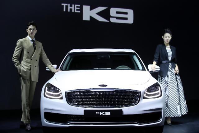 起亚汽车全新K9问世