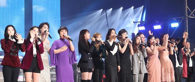 韩国访朝艺术团演出圆满结束