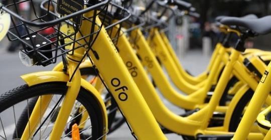 韩国电信运营商KT携手ofo涉足共享单车