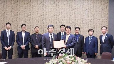 옌타이 고신구, 서울서 '한국중견기업 간담회' 개최 [중국 옌타이를 알다(298)]