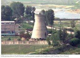 N. Korea puts nuclear reactor to temporary halt ahead of summit