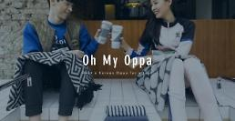 [FEATURE] Oppa tour guides in Seoul appeal to K-pop fans