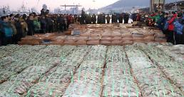 .S. Korea warns of tough decision on delayed fisheries agreement with Japan.