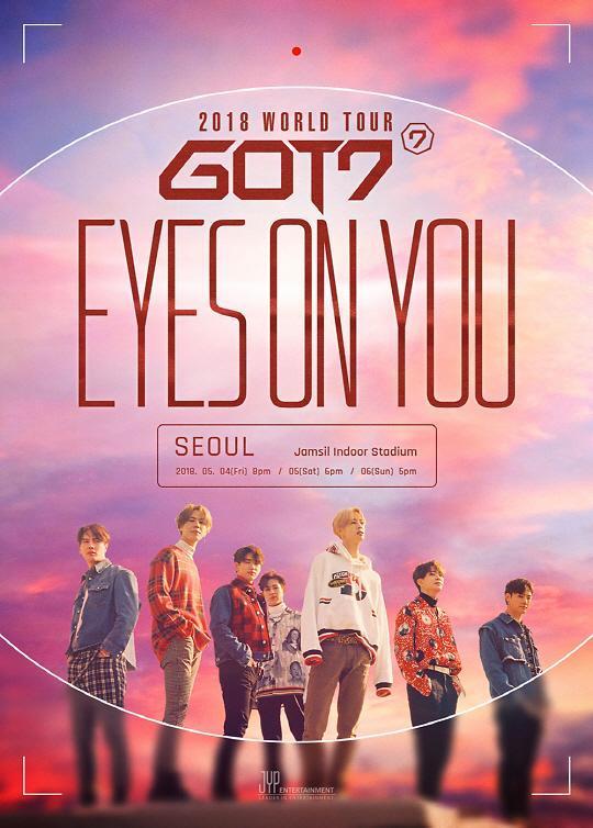 GOT7全球巡演首尔站门票全席售罄