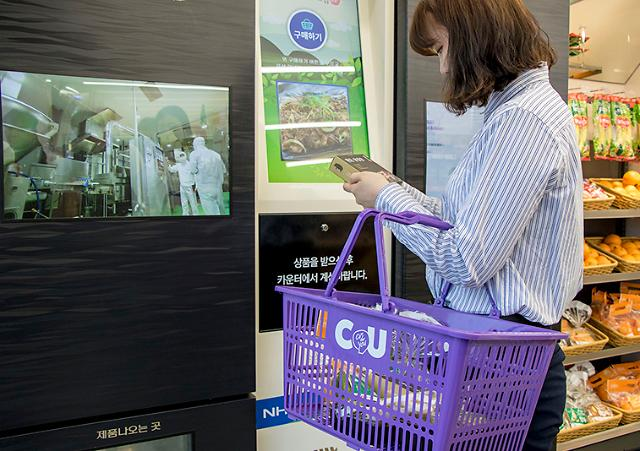 S. Korea legalizes raw meat sales at IoT-backed smart vending machines