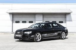 Audi VW to increase electric vehicle sales in S. Korea: Yonhap