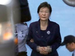 . Ex-president Park Geun-hye boycotts final court session.