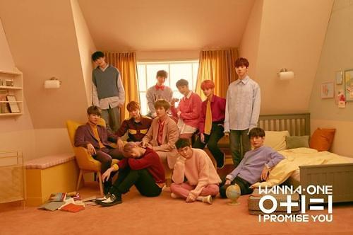 Wanna One全球巡演6月开启 首站定档首尔