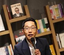 [AJU★이슈] 김제동, 1년만에 방송 복귀 굿모닝FM 김제동입니다 진행