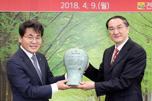 祝贺!中国驻光州总领事孙显宇获全南道荣誉道民称号