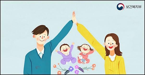 韩政府拟从今年9月起发放儿童津贴