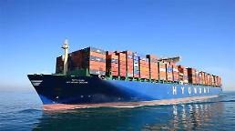 Hyundai Merchant start sending our orders for giant container ships