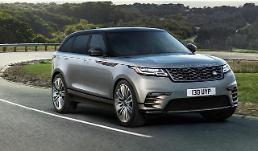 .British carmaker Jaguar to adopt EV batteries from Samsung SDI.