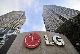 .LG化学与华友钴业将合资生产锂电池材料.