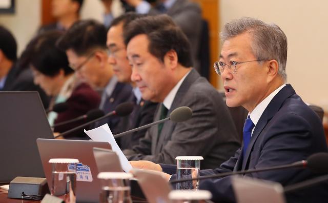 韩青瓦台向政府各部通报前政府弊案调查结果