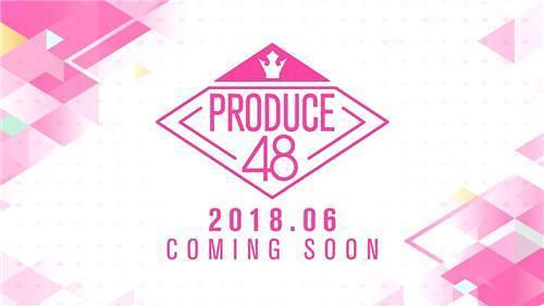 Audition show PRODUCE to open in June as S. Korea-Japan joint project