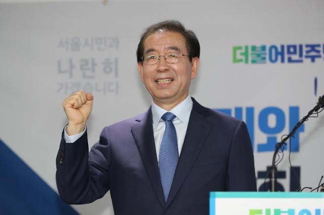 朴元淳正式宣布参选首尔市长
