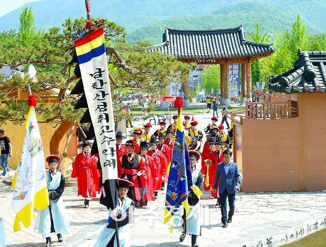 광주시 제21회 왕실도자기축제 화려한 개막