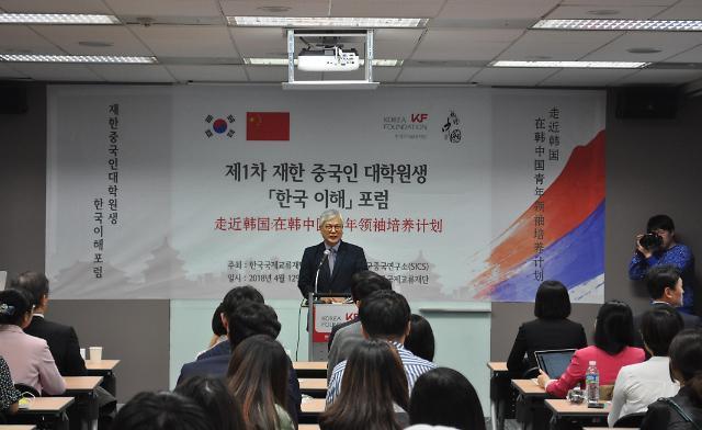 """""""走近韩国"""":在韩中国青年领袖培养计划系列活动在韩举行"""