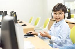 Internet watchdog to alert parents against children browsing harmful contents