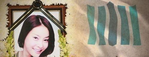 韩青瓦台回应网民请愿:逾期复查女星被迫陪睡案