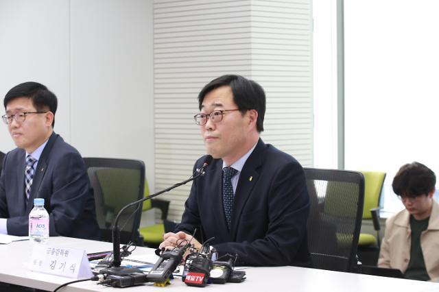 """김기식 """"저축은행, 약탈적 대출 그만해라"""""""