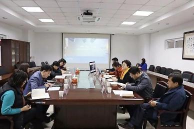 옌타이시, 한중(옌타이)산업단지 중요성 강조 [중국 옌타이를 알다(300)]