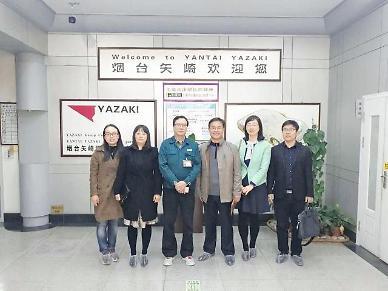옌타이시, 푸산구 외자기업과 업무협력 논의 [중국 옌타이를 알다(301)]