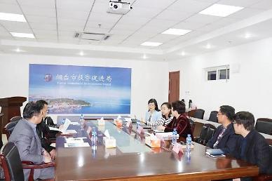 국제학교 북미공학 관계자, 옌타이 시찰 [중국 옌타이를 알다(302)]
