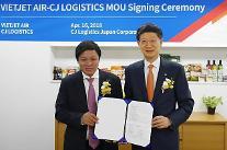 CJ大韓通運、ベトナム航空会社とMOU…航空物流競争力↑