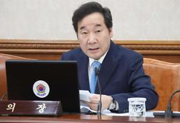 .韩总理批评出现垃圾回收乱象皆因应对不及时.