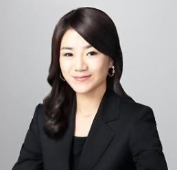 Police raid Korean Airs head office in probe into group chiefs daughter