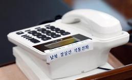 Two Koreas open direct hotline between their leaders