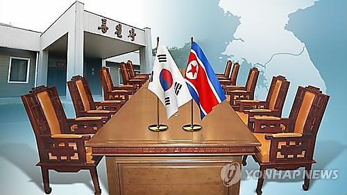 韩朝开会商讨文金会警卫、礼宾及新闻报道安排
