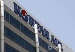 .Customs officials raid Korean Air offices to find tax evasion evidence.