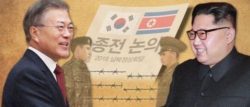 韩朝首脑会谈举行在即 韩国股市有望摆脱被低估困境