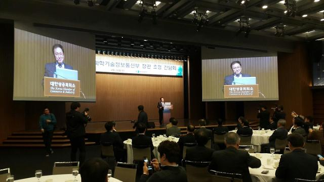 """유영민 """"120MHz 불공정하단 뜻 아냐""""…5G 주파수공고 앞두고 말 바꾸기"""