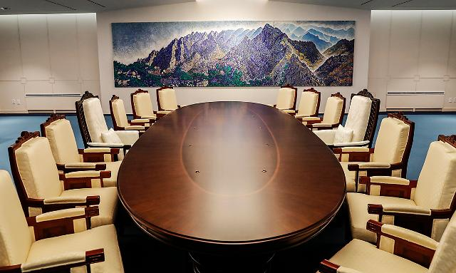 Oval-shaped table used for frank talks at historic inter-Korean summit