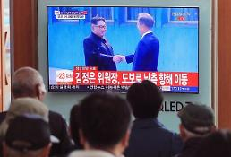 [SUMMIT] Expectations run high in S. Korea on truce cross-border rapprochement