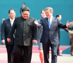 [SUMMIT] Koreas agree to cease hostilities, establish permanent peace regime