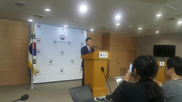 규개위 보편요금제 심사 '중단'…5월 11일 '속개'