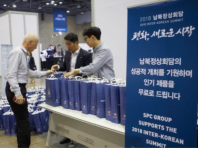 [남북정상회담] SPC그룹, 세계 언론에 '빵빵한' 선물