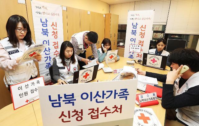 共同参加亚运会 离散家属团聚 韩朝各项交流事业陆续重启
