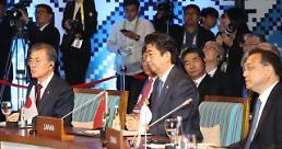 .文在寅将于9日赴日出席韩中日领导人会议.