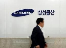 .U.S. fund Elliott sues S. Korean government over Samsung: Yonhap.