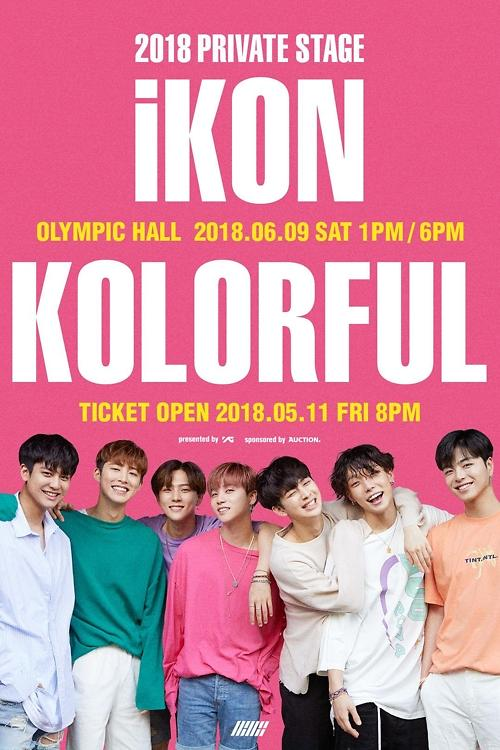 iKON下月举行粉丝见面会庆祝出道1000天