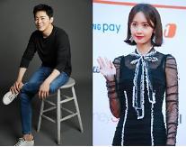 俳優チョ・ジョンソク&少女時代ユナ、映画「EXIT」にキャスティング