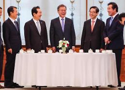 .韩朝美首脑或于年内共同宣布结束半岛战争状态.