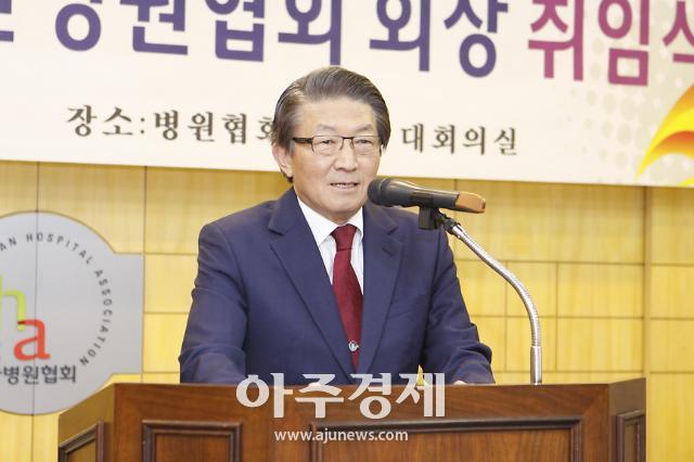 """임영진 병협회장 3일 취임…""""북한 의료지원 추진"""""""